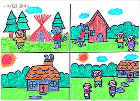美术窗外的风景儿童画