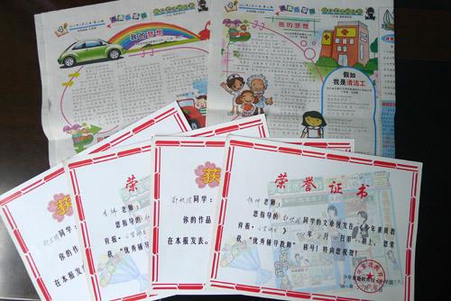 我校一年级郝宏烨,二年级郭欣荣同学写的《我的梦想》分别刊发在