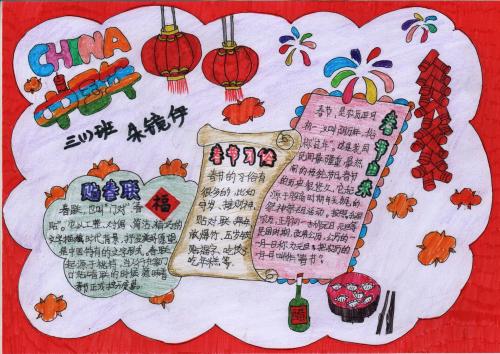 精彩纷呈的手抄报,绘画,小制作,读书笔记等作品展现了同学们的活动