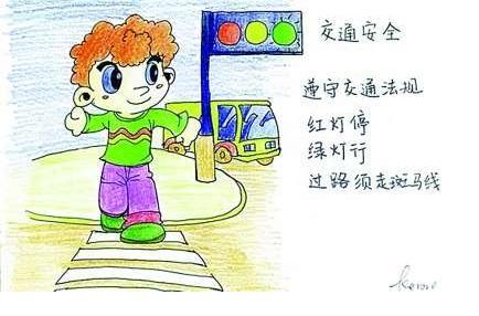"""""""小鬼当家,我能行""""——二年级生活技能实践活动(系列八)"""