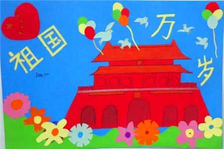 制作剪贴画,参与公益活动等多种方式表达着对祖国母亲伟大生日的庆贺